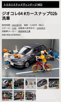 Pre Order Tomytec Limited Vintage Neo Geocore64 Car Snap 02b Car Wash Diorama With Honda Civic 25X S Limited