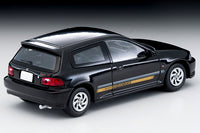 Tomica Limited Vintage Neo LV-N48g Honda Civic SiR-II 20th anniversary edition