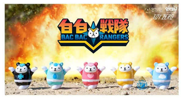 Bac Bac Rangers Vinyl Figure Full Set