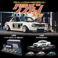Aoshima 1:64 Scale LB Works Shop Exclusive LB Nissan Skyline Mazda RX3 with Diorama Set of 4