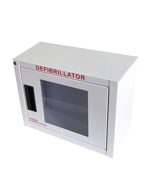 AED WALL CABINET - SMALL