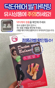 KOREA Doctor Care Balance Toe Ring - DOHA2020.shop