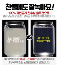 Laden Sie das Bild in den Galerie-Viewer, Korea Medi-Peel Lactobacillus Fermentation Cleansing Foam 300ml_Authentic