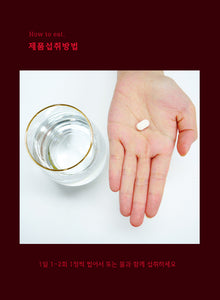 Korea Miss Vampire by Fish collagen, Hyaluronic acid, Vitamin C_Authentic - DOHA2020.shop