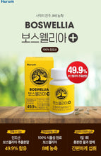 Load image into Gallery viewer, Hurum Boswellia Plus (500mg 60 tablets)_Authentic