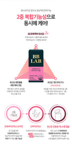 Korea BB Lab Probiotics W. Lactic Acid Bacteria_Autentic