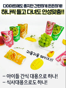 Real 0kcal!! Full Konjac jelly_10ea