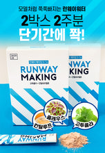 Muatkan imej ke dalam penonton Galeri, Korean Runway Making by Gotu-Cola etc._Authentic - DOHA2020.shop