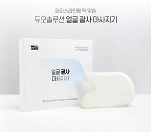 DUO Solution Talc porcelain Facial Massage
