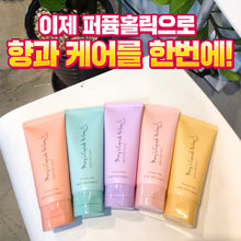 Load image into Gallery viewer, Korea Mariperfume Treatment not to rinse_100ml_Genuine - DOHA2020.shop