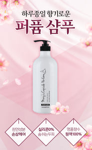 Korean Mary's capsule perfume shampoo(1,000ml)_Authentic - DOHA2020.shop