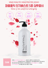 Muatkan imej ke dalam penonton Galeri, Korean Mary's capsule perfume shampoo(1,000ml)_Authentic - DOHA2020.shop