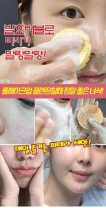 Korea Medi-Peel Lactobacillus Fermentation Cleansing Foam 300ml_Authentic