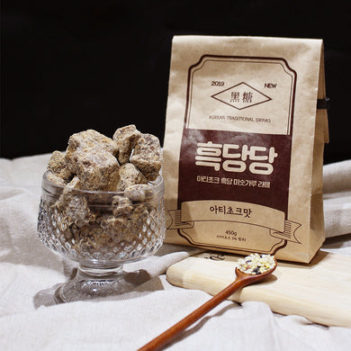 Korean Heugdangdang by Artichoke Brown Sugar Flour Latte - DOHA2020.shop