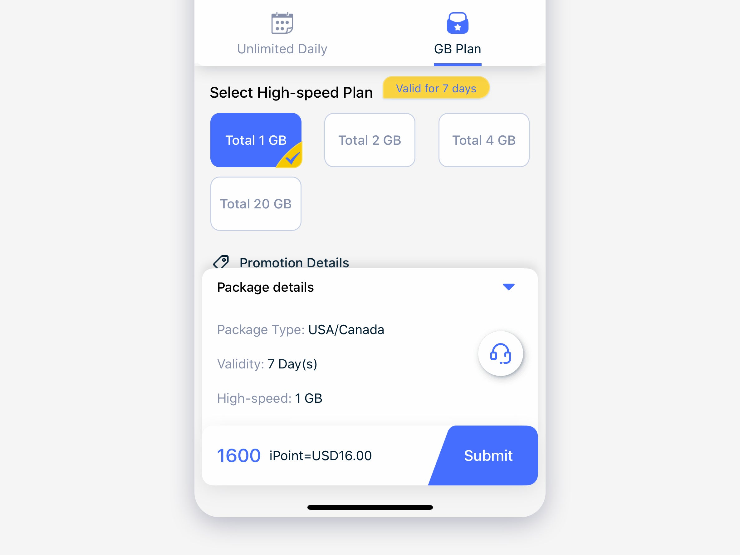 MOGO APP package purchase page