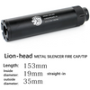 Lion-head Metal Silencer