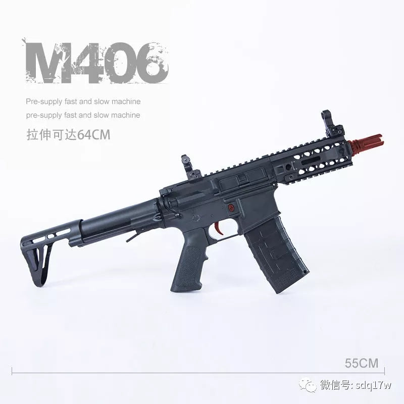 WELL M4 CQB - GEL BLASTER METAL GEAR BOX WITH NYLON BODY UPGRADED ADULT SIZE
