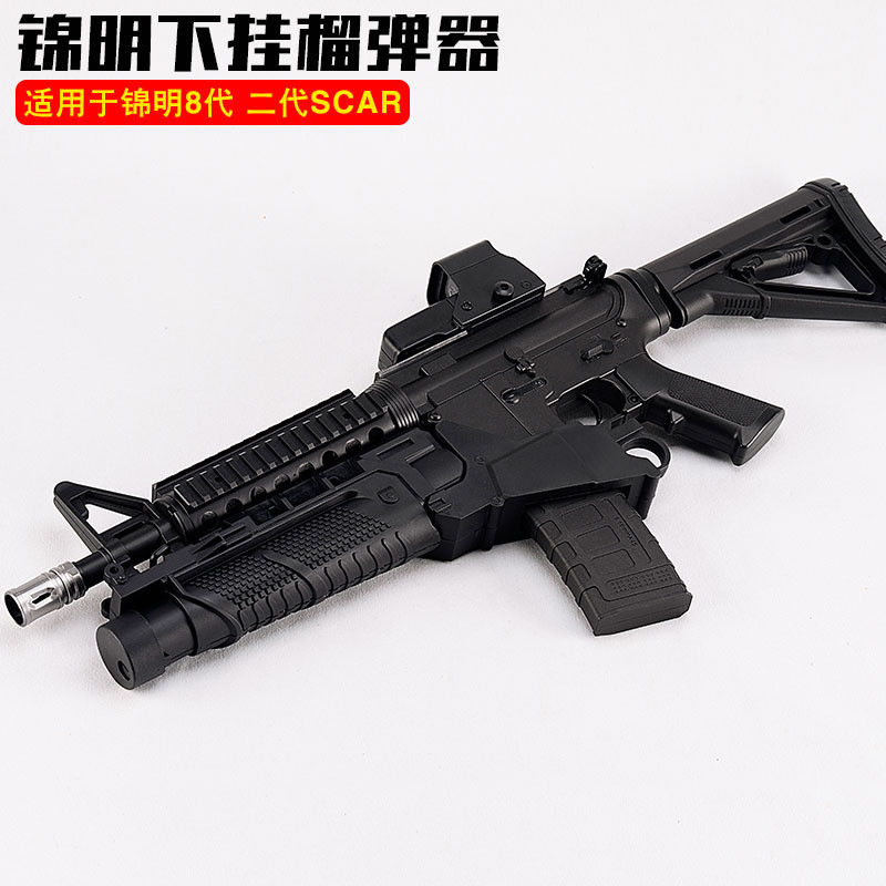 AU Upgrade Gel Ball Blaster Gel Gun JinMing Gen8 M4A1 SCAR Accessories Gel Balls