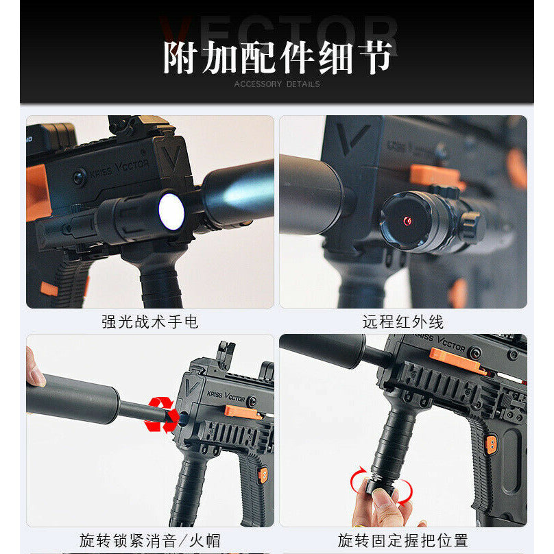 New 2 In 1 Model Nylon 11.1V Lehui Vector V2 Gel Blaster Auto Mag-Fed AdultSize