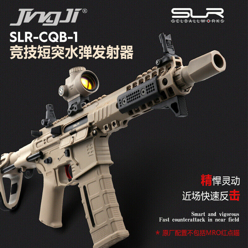 SLR CQB GEL BLASTER UPGRADED ALLOY BARREL & METAL GEARS GEL GUN AU STOCK
