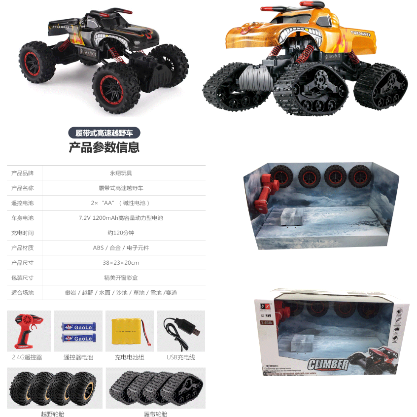 AU store RC 2.4G 4WD Monster Jam Yellow EL TORO LOCO Rock Crawle and Snow mode