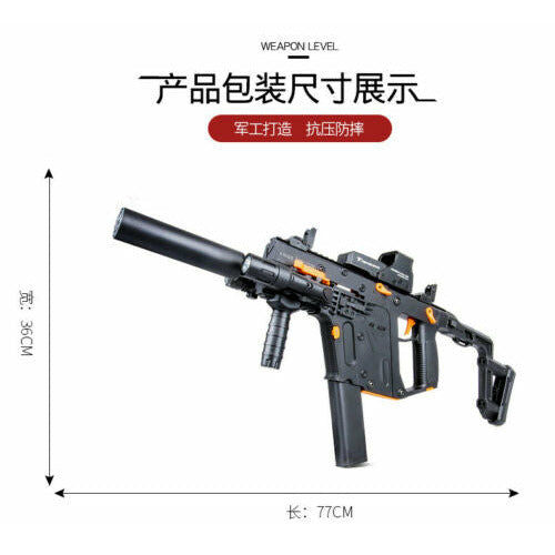 AU Store New Nylon Lehui Vector V2 Gel Ball Blaster Auto Mag-Fed Adult Size