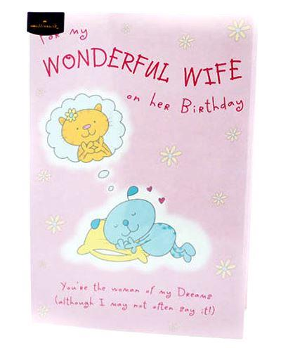 Hallmark Birthday Card - Wife