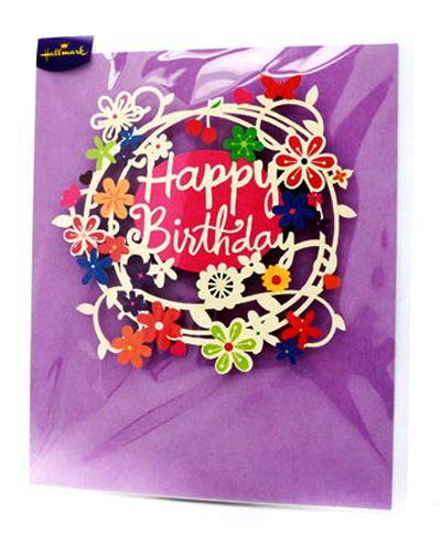 Hallmark 3D Greeting Card -  'Happy Birthday'