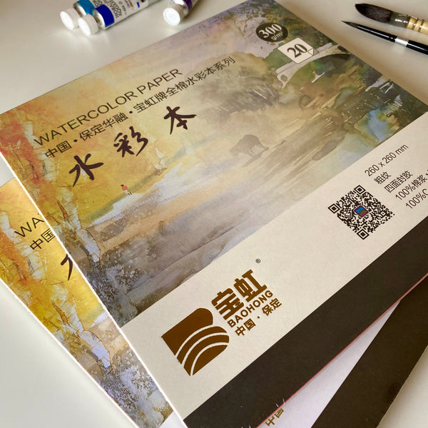 BaoHong Academy Gummed Watercolour Block | 260x260mm