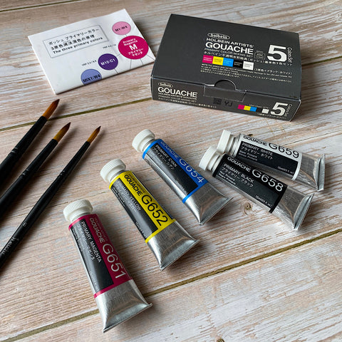Holbein Artist's Gouache Primary set | set of 5 colours (15ml)