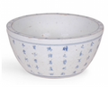 Blue & White Calligraphy Bowl