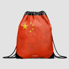 Chinese Flag - Drawstring Bag - Airportag