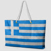Greek Flag - Weekender Bag