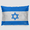 Israeli Flag - Pillow Sham