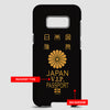 Japan - Passport Phone Case