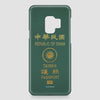 Taiwan - Passport Phone Case - Airportag