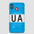 UA - Phone Case