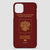 Russia - Passport Phone Case