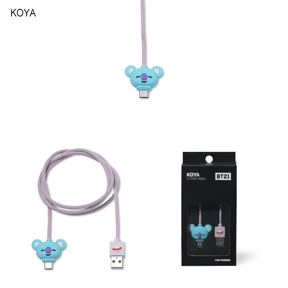 BT21 USB Type C Charging Cable Câble de chargeur BT21 KOYA