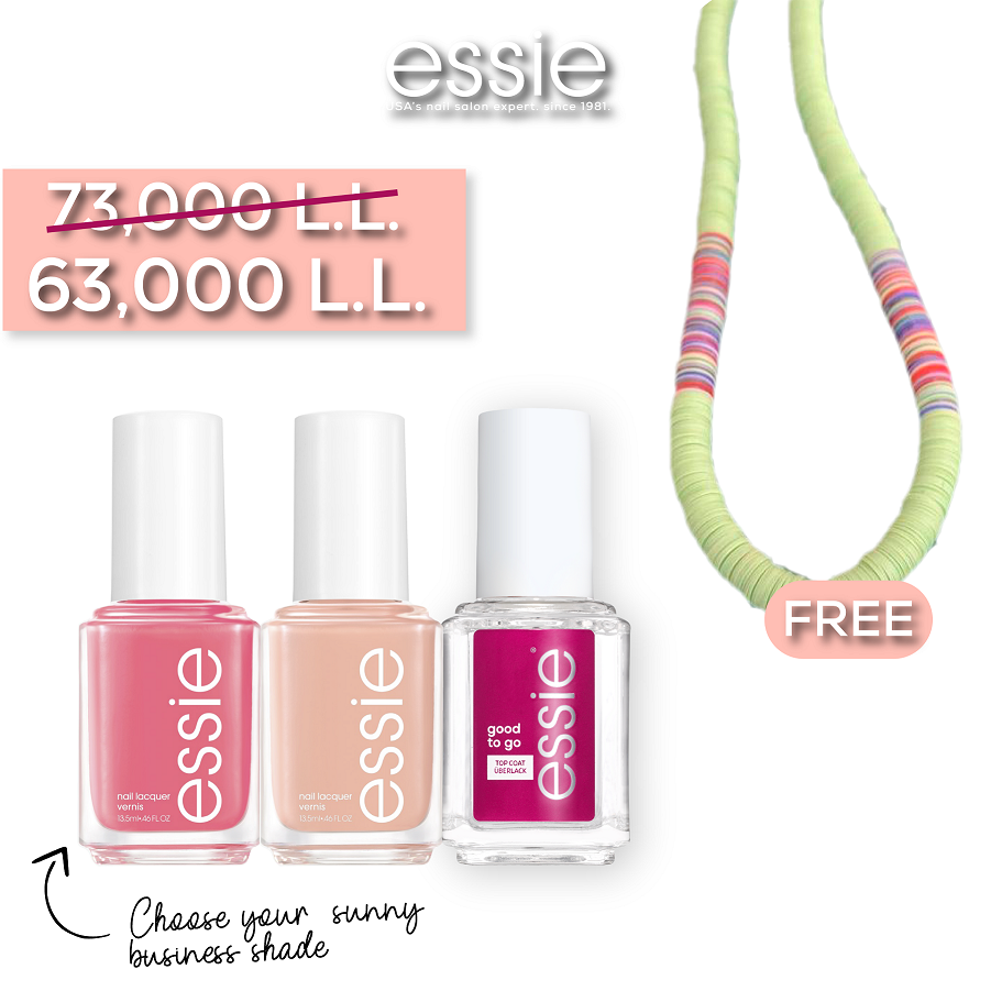 Essie Sunny Business Bundle: Buy 2 Nail Polishes & Top Coat Get Free Summer Necklace