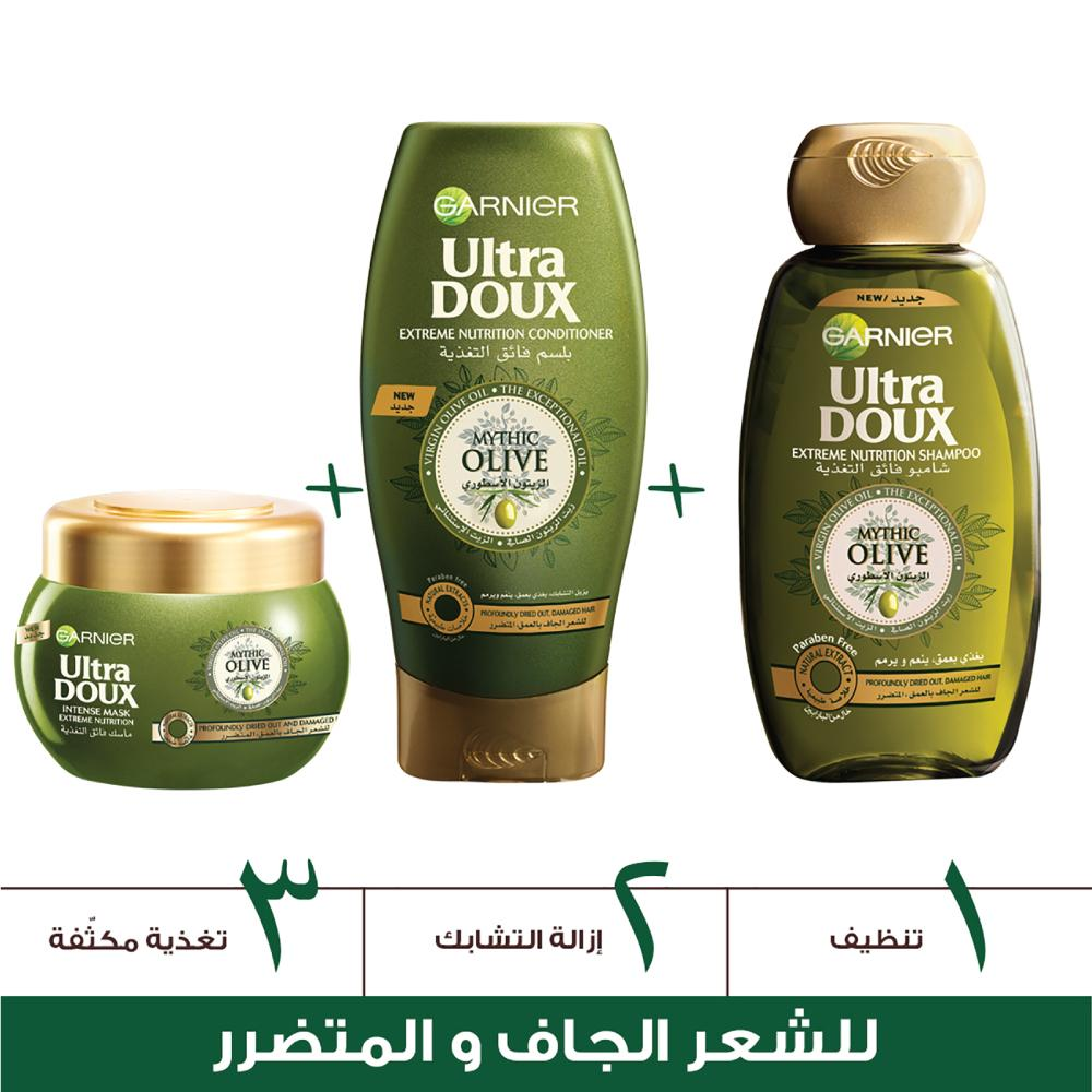 Garnier Ultra Doux Mythic OliveHair Mask - 300ml