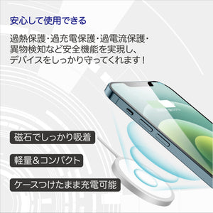 MagSafe充電器 for iphone 12