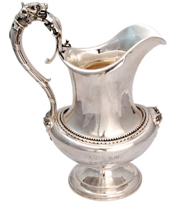 Bigelow Bros. & Kennard Coin Silver Water Pitcher