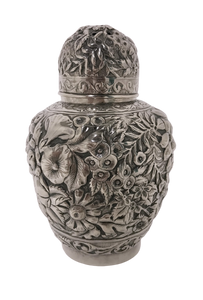 Sterling Silver Besamim Case in Repousse by Bhecht and Cartl