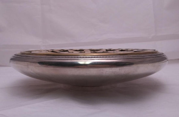 Tiffany & Co. Sterling Silver Beaded Centerpiece Bowl with Grill