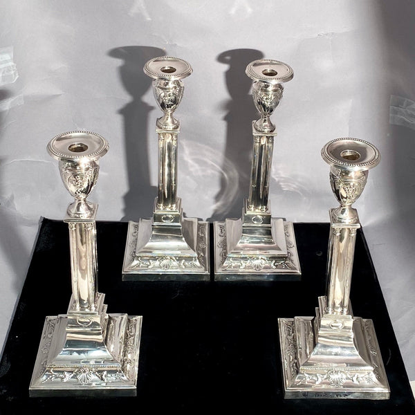 Set Of Four Elizabeth II Sterling Silver Candlesticks