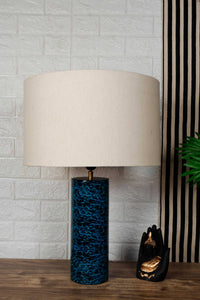 Galaxy Table Lamp with 2 [BLACK, BEIGE] Lampshade