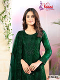Green Salwar Suit made of Net with Net Dupatta