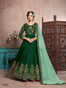 Green Color Art Silk Resham Work,Stone Anarkali Suits with Net Duppatta