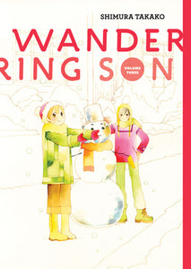 Wandering Son cover image